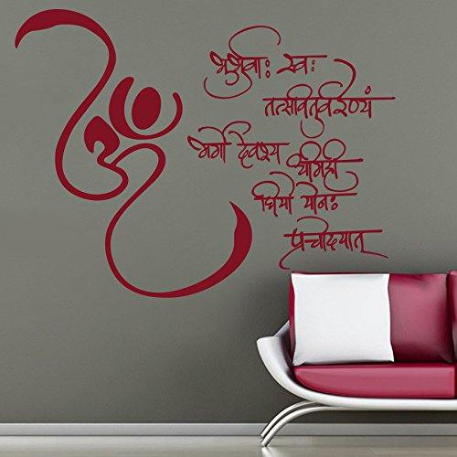 Auspicious Gayatri Mantra Wall Sticker